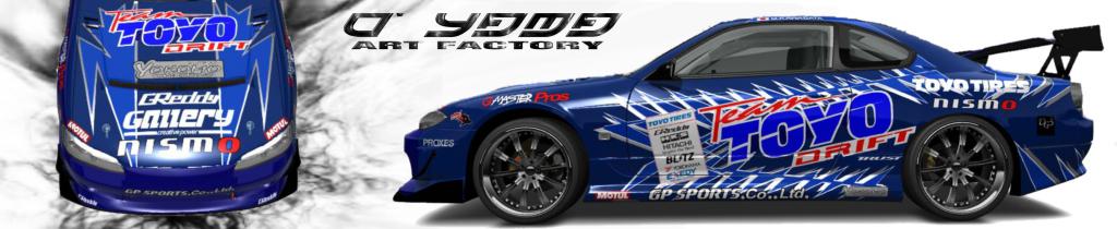 Voiture O Yama 12 23c1006 ForzaMotorsport.fr
